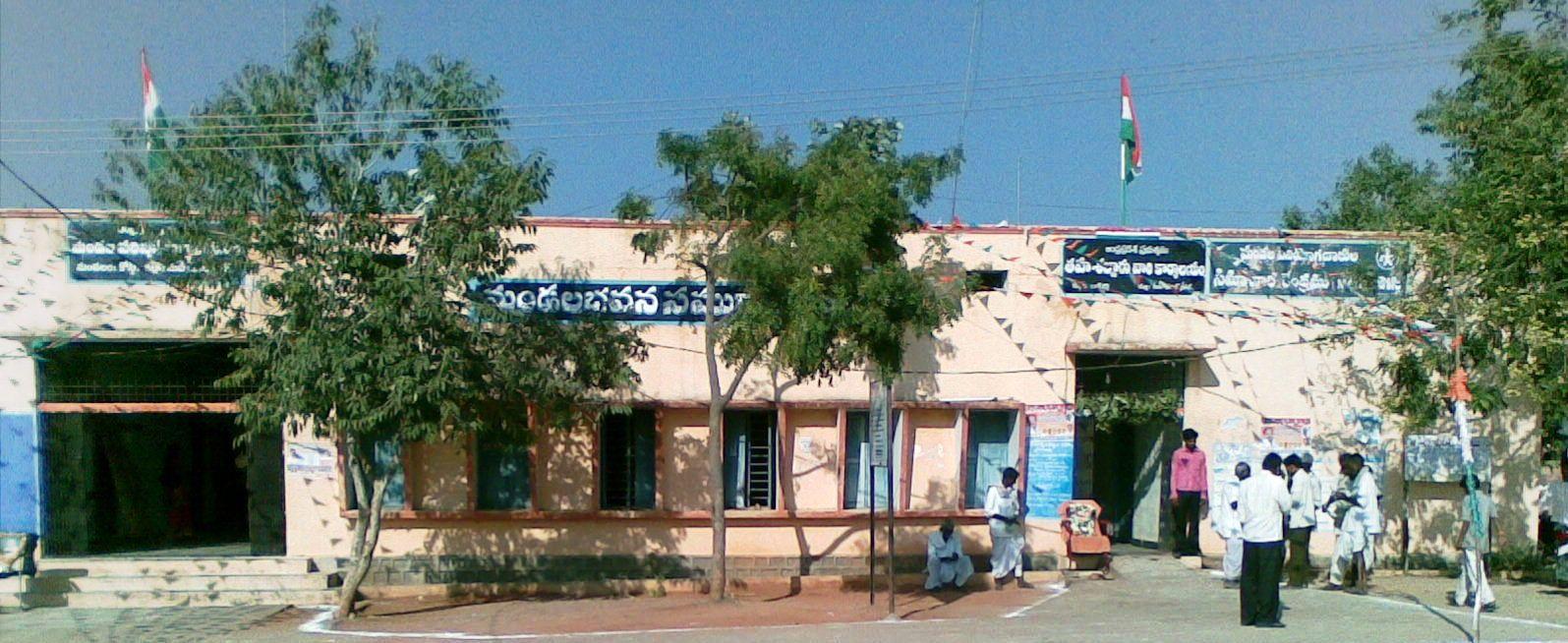 मंडल रेवेनुए कार्यालय