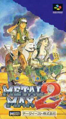 Metal Max 2 Coverart.png