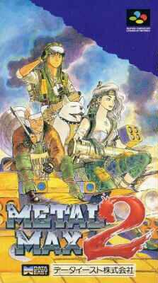 Metal Max 2 Wikipedia