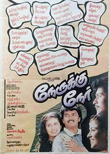 <i>Nerrukku Ner</i> 1997 film directed by Vasanth