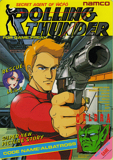 Rolling Thunder game flyer Top 5 NES Remake Requests!