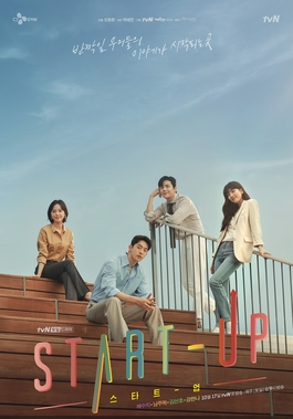 Picture of a TV show: Start-Up