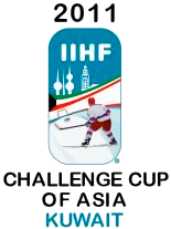 2011 IIHF Challenge Cup of Asia