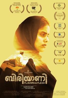 Biriyani (2021) Malayalam