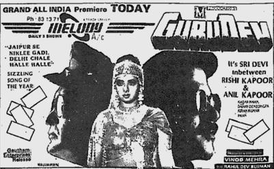 <i>Gurudev</i> (film)
