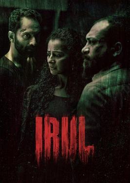 Irul (film) - Wikipedia