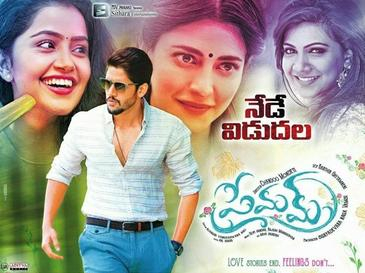 Image Result For Telugu Movie Cast