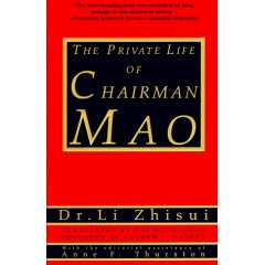 http://upload.wikimedia.org/wikipedia/en/1/13/Privatelifeofchairmanmaocover.jpg