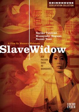 slave widow wikipedia