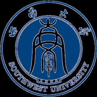 Southwest University university in Chongqing, China