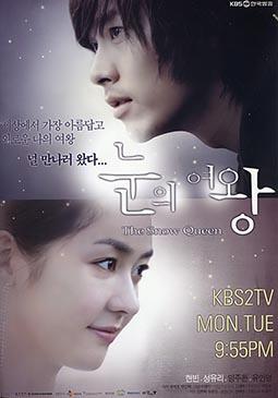 The Snow Queen South Korean Tv Series Wikipedia