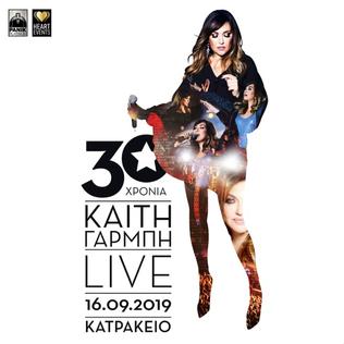 <i>30 Hronia Katy Garbi (Live Katrakio 2019)</i> 2020 live album by Katy Garbi