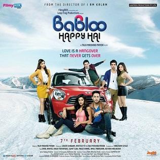 <i>Babloo Happy Hai</i> 2014 Indian film directed by Nila Madhab Panda