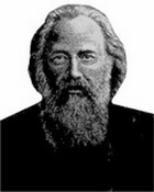 affiche Dmitry Litvinov