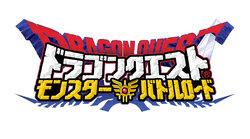 <i>Dragon Quest: Monster Battle Road</i> video game