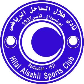Resultado de imagem para Hilal Alsahil SC