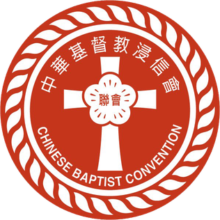 Chinese Baptist Convention