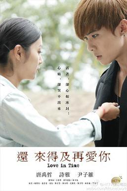 Love in Time tv poster.jpg