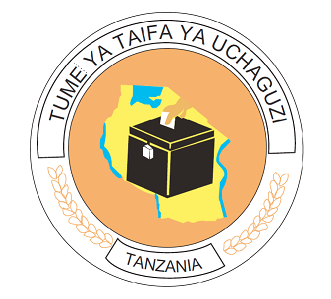 National Electoral Commission (Tanzania) Logo.png