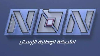 NBN Lebanon TV