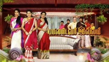 23-10-2021 Pandavar Illam Sun TV Serial Episode 584