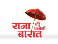 <i>Raja Ki Aayegi Baraat</i> (TV series)