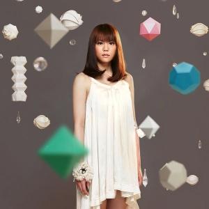 Kimi ga Iru Kara (Sayuri Sugawara song) 2009 single by Sayuri Sugawara