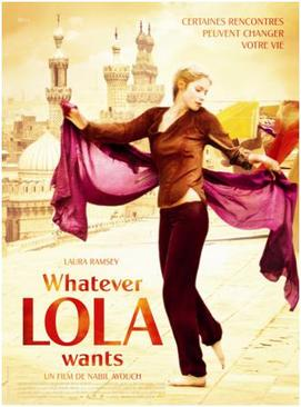 File:Whatever Lola Wants (film).jpg
