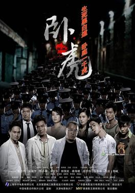 the life of wei lam wo in china 'wo ting bu dong': rap video portrays foreigners' life in china china media 'wo ting bu dong': rap video portrays foreigners' life in china.