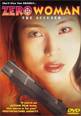 Series Release Date >> Zero Woman: The Accused - Wikipedia