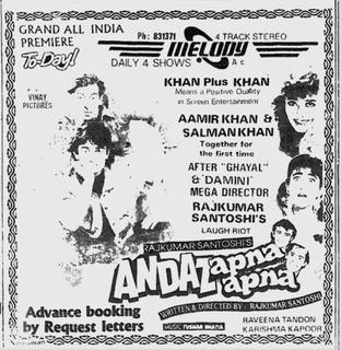 Andaz Apna Apna (1994) DM - Aamir Khan, Salman Khan, Karisma Kapoor, Raveena Tandon, Paresh Rawal, Shakti Kapoor, Deven Verma, Jagdeep, Mehmood, Viju Khote, Shehzad Khan, Harish Patel, Javed Khan, Tiku Talsania, Sanjay Batra
