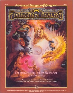 File:Empires of the sands book cover.jpg