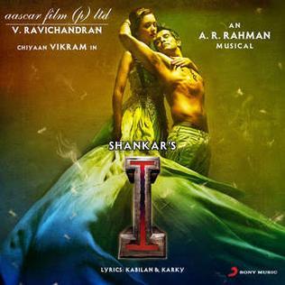 <i>I</i> (soundtrack) 2014 soundtrack album by A.R.Rahman