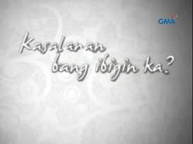 <i>Kasalanan Bang Ibigin Ka?</i> 2012 Philippine television series