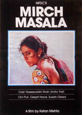 File:Mirch Masala.jpg