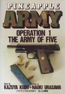 Pineapple Army 1.jpg