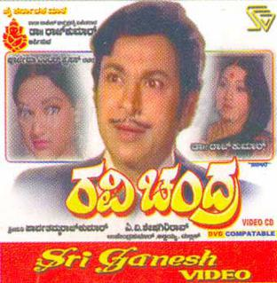 <i>Ravichandra</i> 1980 film by A. V. Seshagiri Rao