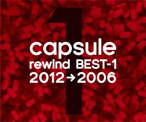 <i>Rewind Best</i> album by Capsule