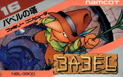 Famicom - Babel no Tou Box Art