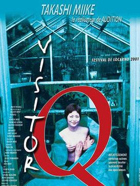 Visitor Q (2001) movie poster