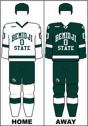 Bemidji State University Campus Tours