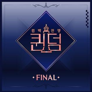 Lion ((G)I-dle song) 2019 single by (G)I-dle