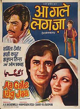 Aa Gale Lag Jaa (1973 film) - Wikipedia