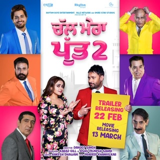 Download Chal mera putt 2 full movie 480p / 720p / 1080p
