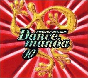 <i>Dancemania 10</i> 1998 compilation album by various artists
