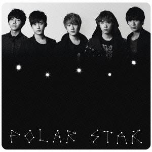 Polar Star (song)