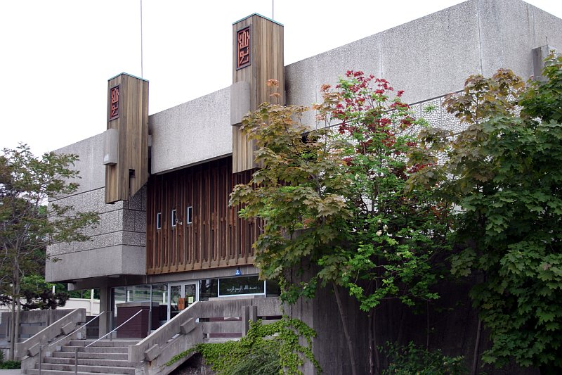 Noor Cultural Centre Wikipedia