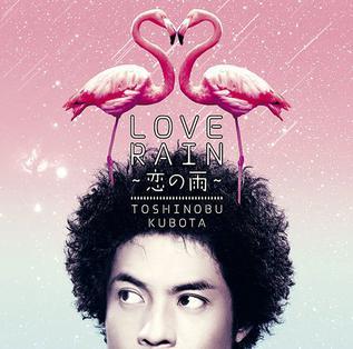 Love Rain (Toshinobu Kubota song)
