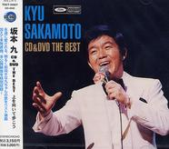 Kyu Sakamoto - Kyu Sakamoto CD & DVD The best album cover.jpg