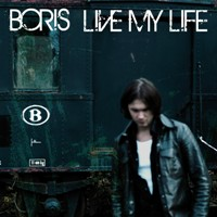 Boris holy pleasure